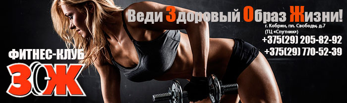 women workout1nw