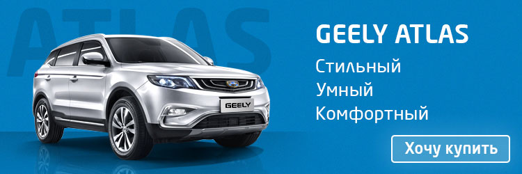 6Geely2020