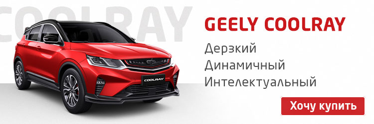 9Geely2020