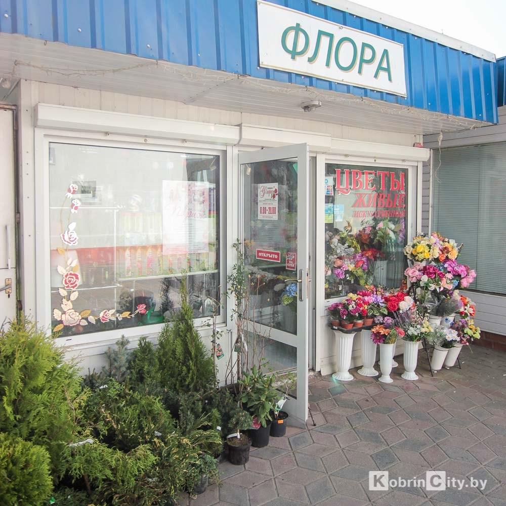 Донецк магазины цветов, улан удэ